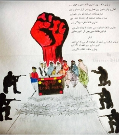 <a href='http://www.bygwaah.com/modules/editorials/article.php?storyid=35'>&quot;No Ordinary Long March&quot;: On the Long March for Baloch Rights</a>
