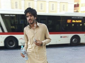 Occupied Balochistan: A Baloch Student have been abducted by Pakistani Army from Singani Sar, Turbat
