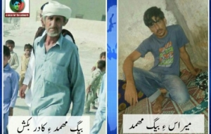 Occupied Balochistan: Two Family members were abducted by Pakistani Army from Dasht, Kech