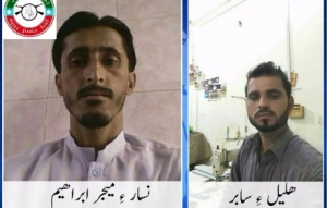 Sindh:Two Baloch civilians were abducted By Pakistani Army from Karachi