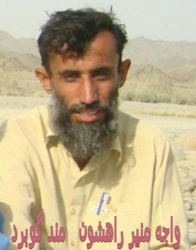 Balochistan: 12 people including a Baloch teacher abducted by Pakistani forces